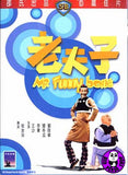 Mr Funny Bone (1976) (Region 3 DVD) (English Subtitled) (Shaw Brothers)