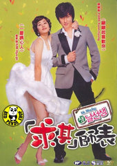 Mr. Wacky (2006) (Region Free DVD) (English Subtitled) Korean movie