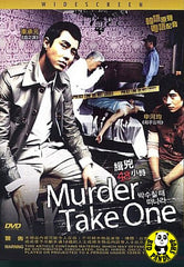 Murder Take One (2005) (Region 3 DVD) (English Subtitled) Korean movie aka The Big Scene