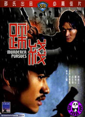 Murderer Pursues (1981) (Region 3 DVD) (English Subtitled) (Shaw Brothers)
