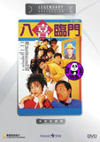 My Family (1986) (Region Free DVD) (English Subtitled) (Legendary Collection)