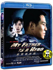 My Father Is A Hero Blu-ray (1995) (Region A) (English Subtitled) a.k.a. The Enforcer