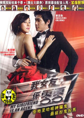My Girlfriend Is An Agent (2009) (Region 3 DVD) (English Subtitled) Korean movie a.k.a. Secret Couple