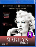 My Week With Marilyn Blu-Ray (2011) (Region A) (Hong Kong Version)