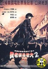 My Wife Is A Gangster 2 The Legend Returns (2003) (Region 3 DVD) (English Subtitled) Korean movie