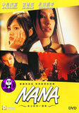 Nana (2005) (Region 3 DVD) (English Subtitled) Japanese movie