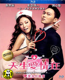 Natural Born Lovers Blu-ray (2012) (Region Free) (English Subtitled)