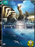 Nature's Great Events DVD (BBC) (Region 3) (Hong Kong Version)