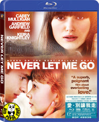 Never Let Me Go Blu-Ray (2010) (Region A) (Hong Kong Version)