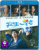 New Perfect Two Blu-ray (2012) (Region A) (English Subtitled)