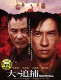 Nightfall Blu-ray (2012) (Region A) (English Subtitled) a.k.a. Big Hunt