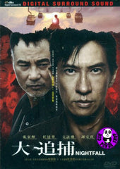 Nightfall (2012) (Region Free DVD) (English Subtitled) a.k.a. Big Hunt