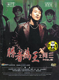 No.3 (1997) (Region Free DVD) (English Subtitled) Korean movie