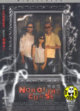 Noroi The Curse (2006) (Region 3 DVD) (English Subtitled) Japanese movie