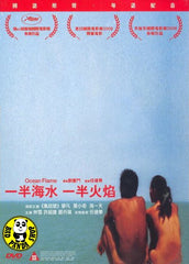 Ocean Flame (2008) (Region Free DVD) (English Subtitled)