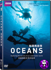Oceans DVD (BBC) (Region 3) (Hong Kong Version)