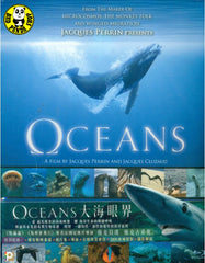 Oceans Blu-Ray (Region A) (Hong Kong Version)