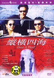 Once A Thief 縱橫四海 (1991) (Region 3 DVD) (English Subtitled) Digitally Remastered