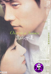 Once In A Summer (2006) (Region 3 DVD) (English Subtitled) Korean movie