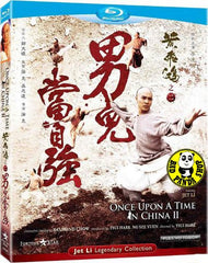 Once Upon a Time in China 2 Blu-ray (1992) (Region A) (English Subtitled)