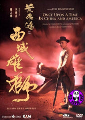 Once Upon A Time In China & America (1997) (Region 3 DVD) (English Subtitled) Digitally Remastered