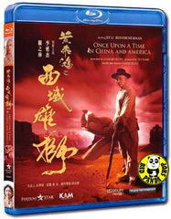 Once Upon A Time In China & America Blu-ray (1997) (Region A) (English Subtitled)