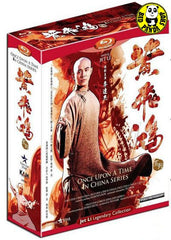 Once Upon A Time In China Series 4 Film Blu-ray Boxset (Region A) (English Subtitled)