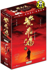 Once Upon A Time In China Series (3 Film Boxset) (Region 3 DVD) (English Subtitled) Digitally Remastered