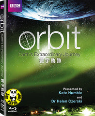 Orbit: Earth's Extraordinary Journey Blu-Ray (BBC) (Region A) (Hong Kong Version)