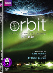 Orbit: Earth's Extraordinary Journey DVD (BBC) (Region 3) (Hong Kong Version)