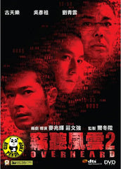 Overheard 2 (2011) (Region Free DVD) (English Subtitled)