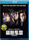 Overheard Blu-ray (2009) (Region Free) (English Subtitled)