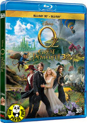 Oz The Great and Powerful 2D + 3D Blu-Ray (2013) (Region Free) (Hong Kong Version) 2 Disc Edition