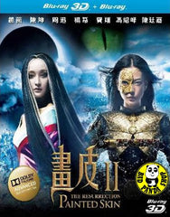 Painted Skin: The Resurrection 畫皮II 2D + 3D Blu-ray (2012) (Region A) (English Subtitled)