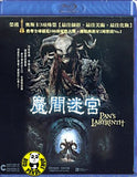 Pan's Labyrinth (2006) (Region A Blu-ray) (Hong Kong Version) Spanish Movie a.k.a. El Laberinto Del Fauno