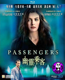 Passengers Blu-Ray (2008) (Region A) (Hong Kong Version)