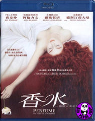 Perfume - The Story of A Murderer Blu-Ray (2007) (Region A) (Hong Kong Version)