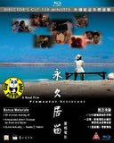Permanent Residence永久居留  Blu-ray (2009) (Region Free) (English Subtitled) Director's Cut 138 Minutes