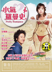 Petty Romance (2010) (Region Free DVD) (English Subtitled) Korean movie