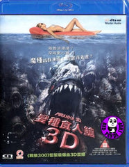 Piranha 3D [2D only version] (2010) (Region A Blu-Ray) (Hong Kong Version)