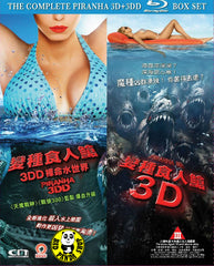 Piranha 3D + 3DD Blu-Ray [2D only version] (2010-2012) (Region A Blu-Ray) (Hong Kong Version) 2 Movie Boxset