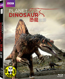 Planet Dinosaur Blu-Ray (BBC) (Region A) (Hong Kong Version)