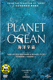 Planet Ocean DVD (Yann Arthus-Bertrand & Michael Pitiot) (Region 3) (Hong Kong Version)