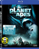 Planet Of The Apes Blu-Ray (2001) (Region A) (Hong Kong Version)