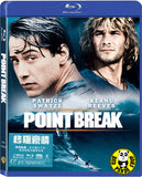 Point Break 終極豪情 Blu-Ray (1991) (Region A) (Hong Kong Version)
