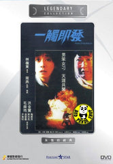Point Of No Return 一觸即發 (1983) (Region Free DVD) (English Subtitled) (Legendary Collection)