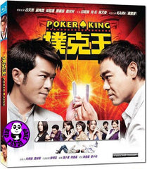 Poker King Blu-ray + Bonus DVD (2009) (Region Free) (English Subtitled)