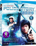 Police Story Blu-ray (1985) (Region A) (English Subtitled)