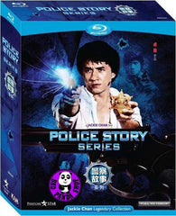Police Story Trilogy 警察故事系列 Blu-ray (1985-91) (Region A) (English Subtitled)