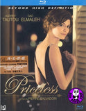 Priceless (2006) (Region A Blu-ray) (English Subtitled) French Movie